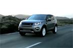 SUV Land Rover Discovery Sport chega ao Brasil com tr�s vers�es b�sicas
