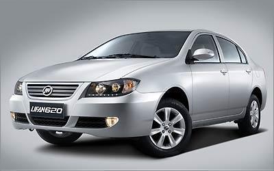 O LF 620 conta com um estilo agradável e motor 1.6 16V de 115 cv