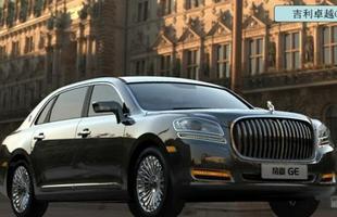 A nova versão tem um estilo ainda mais extravagante, mas diferenciado perante o Rolls original
