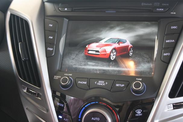 Imagem reproduzida na tela ao ligar o sistema de som