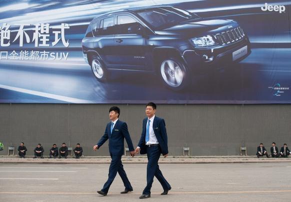 Salão de Pequim 2012