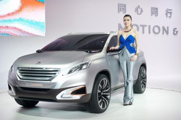 Conceito Peugeot 'Urban Crossover'