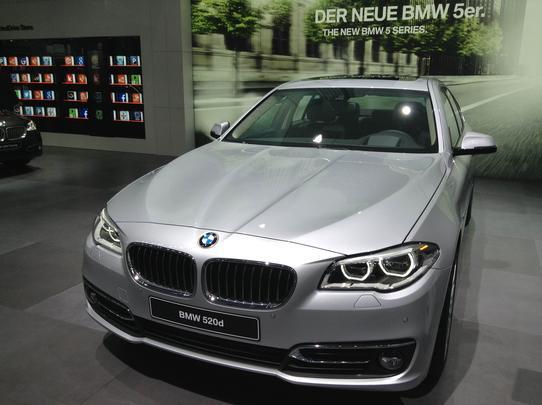 Nova BMW Serie 5