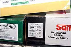 Caixas de componentes da China vendidas em Belo Horizonte - Marcos Michelin/EM - 21/8/06
