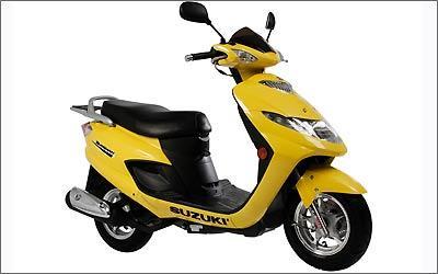 Suzuki/Divulgação