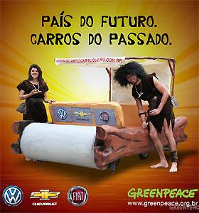 Greenpeace/Divulga��o