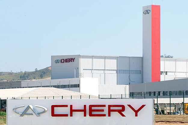 Empresa investiu US$ 530 milh�es para duas unidades fabris: autom�veis e motores - Chery/Divulga��o