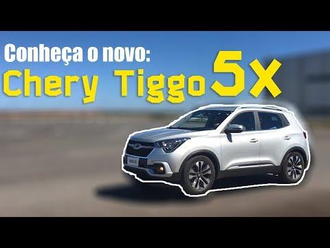 SUV COMPLETÃO POR MENOS DE 100K? CONHEÇA O CHERY TIGGO 5X