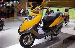 Dafra Scooter Smart 125 injetada