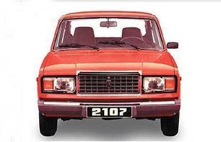 Para ingês ver: a versão 2107 recebeu alguns detalhes modernizados, como para-choques e grade cromada