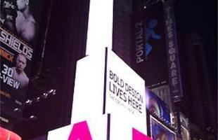 Maior espaço disponível para anuncios na Times Square foi usada pela Audi