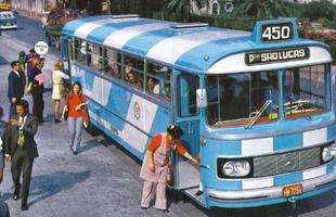 O 362 (1973-1978)