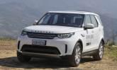 Teste: apesar de grandalhão, novo Land Rover Discovery esbanja fôlego