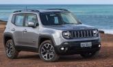 Reestilizado: descubra o que mudou no Jeep Renegade 2019