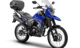 Modelo 2019 da Yamaha XTZ 250 Lander chegará ao mercado em janeiro