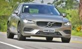 Volvo traz para o Brasil a station wagon V60 em versão única por R$ 199.950