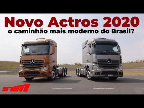 NOVO MERCEDES-BENZ ACTROS 2020: O CAMINHÃO MAIS MODERNO DO BRASIL?